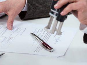Печать на документ