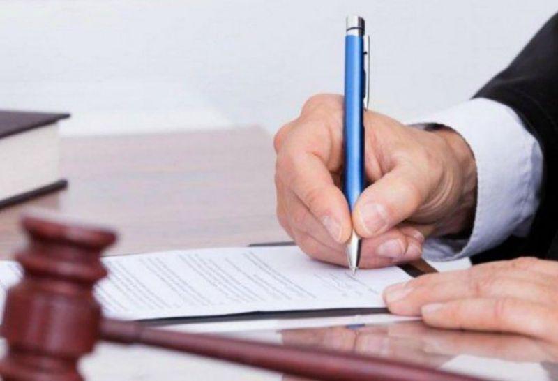 Подпись о выписке