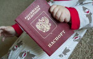 Зарегистрировать ребёнка