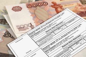 оплата документа