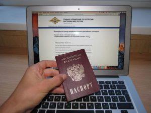 Проверка данных паспорта