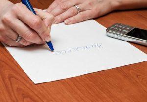 Написание заявления