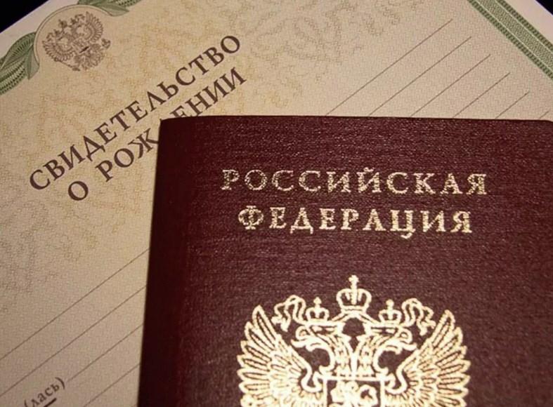 Паспорт и свидетельство о рождении на ребенка