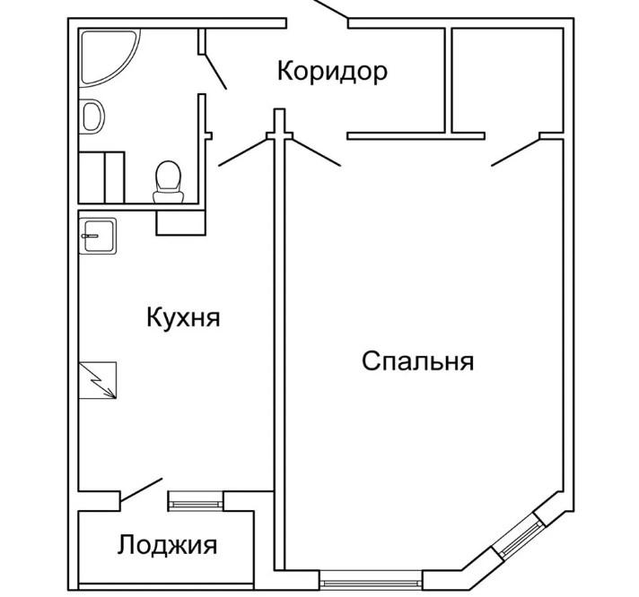 Перепланировка 1 комнатной п55