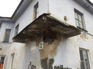 Аварийное здание