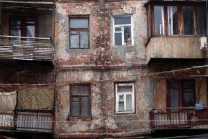 Аварийное состояние здания