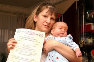 субсидии для матери одиночки