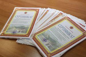 Сертификат на жилищную субсидию