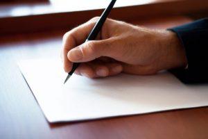 Письмо претензия