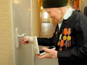 Квартира ветеранам ВОВ и участникам боевых действий