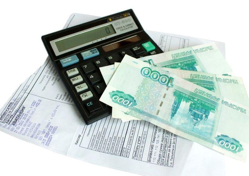 Документы с деньгами