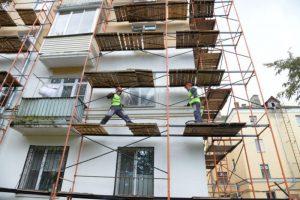 Состояние многоквартирных домов