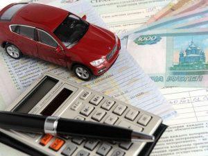 Налоги авто