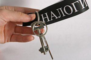 Налог за квартиру