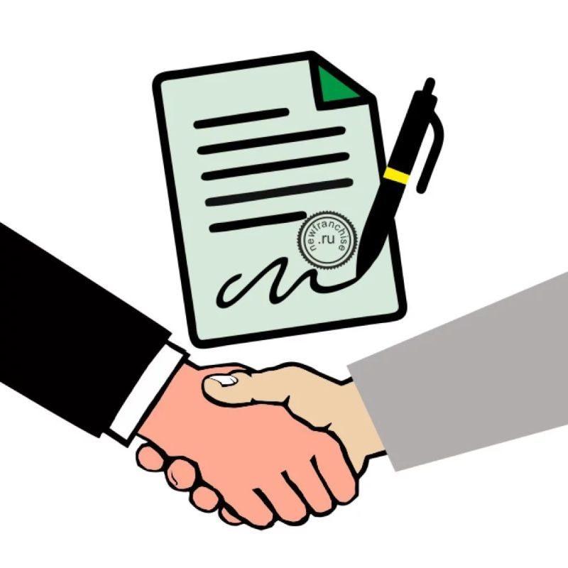 Соглашение договора