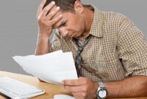 Долговые обязанности