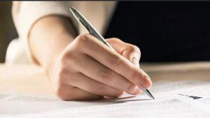 Подпись документ