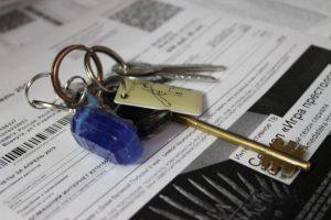 Ключи от квартиры по завещанию