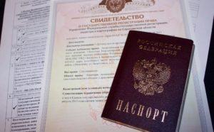 Паспорт и документы на квартиру