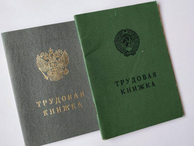 stazh-dlya-vixoda-CE09400.jpg